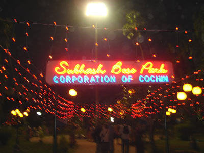 SUBHASH BOSE PARK - CORPORATION OF COCHIN
